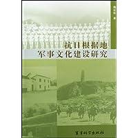 http://ec4.images-amazon.com/images/I/51k6d3s09-L._AA200_.jpg