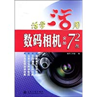 http://ec4.images-amazon.com/images/I/51k6lGg2x7L._AA200_.jpg