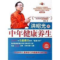 http://ec4.images-amazon.com/images/I/51k6nFXJANL._AA200_.jpg