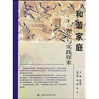http://ec4.images-amazon.com/images/I/51k6oDsTx0L._AA200_.jpg