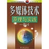 http://ec4.images-amazon.com/images/I/51k7vM%2BFu1L._AA200_.jpg