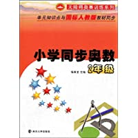 http://ec4.images-amazon.com/images/I/51k7wQJMRqL._AA200_.jpg