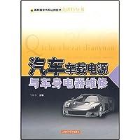 http://ec4.images-amazon.com/images/I/51k8ZY99LOL._AA200_.jpg