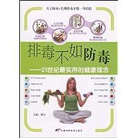 http://ec4.images-amazon.com/images/I/51k8r06LPgL._AA200_.jpg