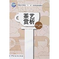 http://ec4.images-amazon.com/images/I/51k8tOWS2TL._AA200_.jpg