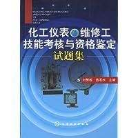 http://ec4.images-amazon.com/images/I/51k93quGb6L._AA200_.jpg