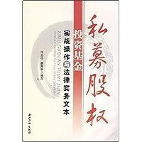 http://ec4.images-amazon.com/images/I/51k9M1564TL._AA200_.jpg