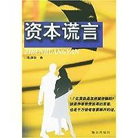 http://ec4.images-amazon.com/images/I/51k9g52wGUL._AA200_.jpg