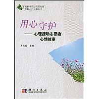 http://ec4.images-amazon.com/images/I/51k9sZzn1-L._AA200_.jpg