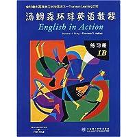 http://ec4.images-amazon.com/images/I/51kA7h0QoAL._AA200_.jpg