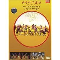 http://ec4.images-amazon.com/images/I/51kAAExiy4L._AA200_.jpg