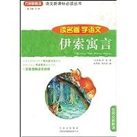 http://ec4.images-amazon.com/images/I/51kAJv6RzjL._AA200_.jpg