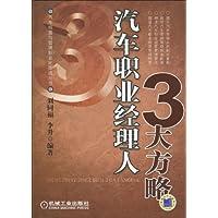 http://ec4.images-amazon.com/images/I/51kB3PUk92L._AA200_.jpg