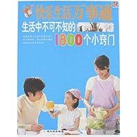 http://ec4.images-amazon.com/images/I/51kBK6HLgTL._AA200_.jpg