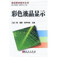 http://ec4.images-amazon.com/images/I/51kBe%2BCZ5RL._AA200_.jpg