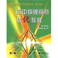 http://ec4.images-amazon.com/images/I/51kCBeWQ1oL._AA200_.jpg