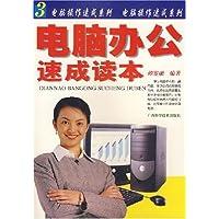 http://ec4.images-amazon.com/images/I/51kCYl-ogWL._AA200_.jpg