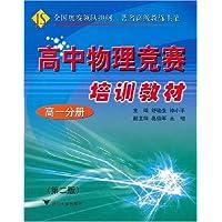 http://ec4.images-amazon.com/images/I/51kDMZ9cKkL._AA200_.jpg