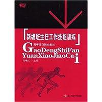 http://ec4.images-amazon.com/images/I/51kDRnVnUYL._AA200_.jpg