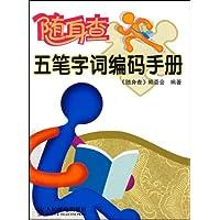http://ec4.images-amazon.com/images/I/51kDWdEJJOL._AA200_.jpg