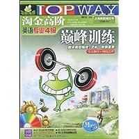 http://ec4.images-amazon.com/images/I/51kDXZESHNL._AA200_.jpg