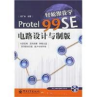 http://ec4.images-amazon.com/images/I/51kDerFbuQL._AA200_.jpg