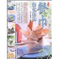 http://ec4.images-amazon.com/images/I/51kEScyMLrL._AA200_.jpg
