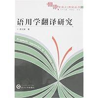 http://ec4.images-amazon.com/images/I/51kEn3DhYXL._AA200_.jpg
