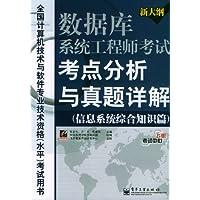 http://ec4.images-amazon.com/images/I/51kFB%2B-w58L._AA200_.jpg