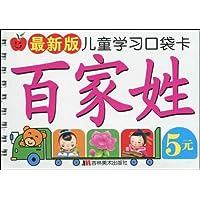 http://ec4.images-amazon.com/images/I/51kFWQeVGkL._AA200_.jpg