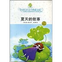 http://ec4.images-amazon.com/images/I/51kFj7BvHBL._AA200_.jpg