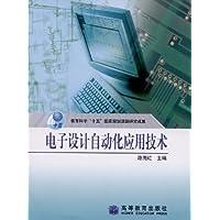 http://ec4.images-amazon.com/images/I/51kIfsR17qL._AA200_.jpg