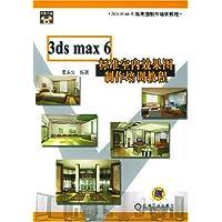 http://ec4.images-amazon.com/images/I/51kJDOMWwNL._AA200_.jpg
