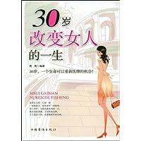 http://ec4.images-amazon.com/images/I/51kJHwVwR4L._AA200_.jpg