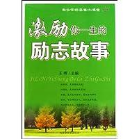 http://ec4.images-amazon.com/images/I/51kJMeW6qlL._AA200_.jpg