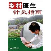 http://ec4.images-amazon.com/images/I/51kJOlmkZwL._AA200_.jpg
