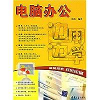 http://ec4.images-amazon.com/images/I/51kJQMFyokL._AA200_.jpg