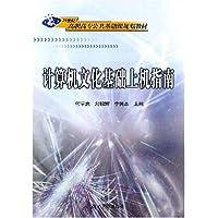 http://ec4.images-amazon.com/images/I/51kJilsql8L._AA200_.jpg