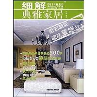 http://ec4.images-amazon.com/images/I/51kL8qWcjML._AA200_.jpg