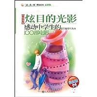 http://ec4.images-amazon.com/images/I/51kLQ1hw51L._AA200_.jpg