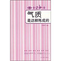 http://ec4.images-amazon.com/images/I/51kLkc4JewL._AA200_.jpg