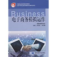 http://ec4.images-amazon.com/images/I/51kMV9N9suL._AA200_.jpg