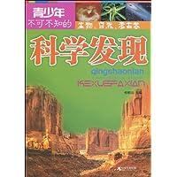 http://ec4.images-amazon.com/images/I/51kMXjiGXdL._AA200_.jpg