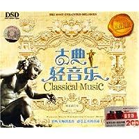 古典轻音乐
