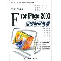 http://ec4.images-amazon.com/images/I/51kOCezZVjL._AA200_.jpg