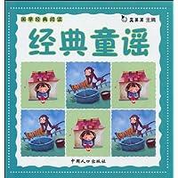 http://ec4.images-amazon.com/images/I/51kObkkU4rL._AA200_.jpg