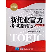 http://ec4.images-amazon.com/images/I/51kOgqqKurL._AA200_.jpg