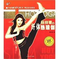 http://ec4.images-amazon.com/images/I/51kPZfwjXmL._AA200_.jpg