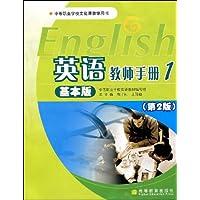 http://ec4.images-amazon.com/images/I/51kRaUM3YRL._AA200_.jpg