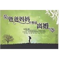 http://ec4.images-amazon.com/images/I/51kRr2HHmqL._AA200_.jpg
